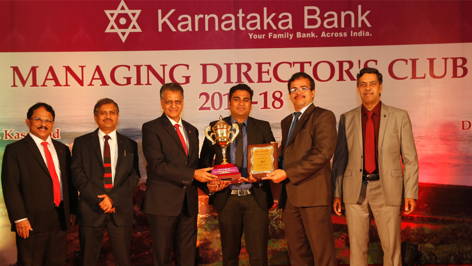 Managing Director's Club get together 2017-18 Best Branch Award