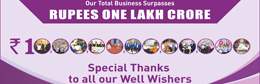 Karnataka Bank surpasses landmark business of Rupees 1 Lakh Crore