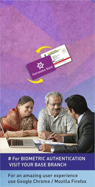 TO LINK AADHAAR TO YOUR ACCOUNT