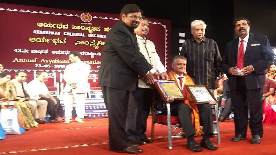 Shri Mahabaleshwara M.S, MD & CEO, wins Aryabhata International Award, 2017
