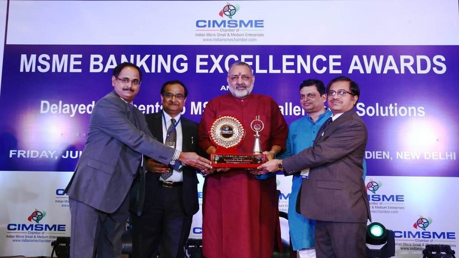 Bank bags MSME Banking Excellence Awards