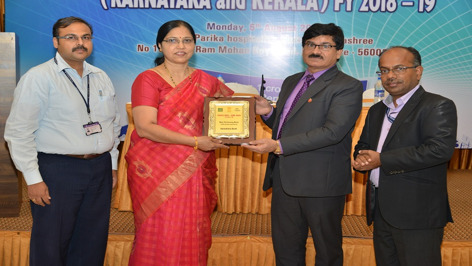 Bank bags Best Performing Bank award in the Atal Pension Yojana 'People First' campaign at Tamilnadu for 100% Branch Activation of APY scheme