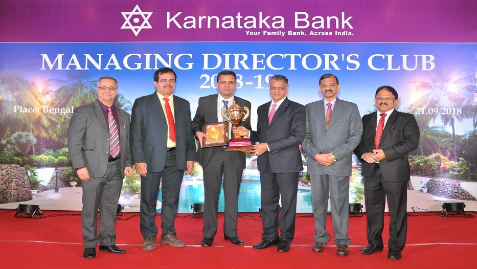 Managing Director's Club get together 2018-19: Best Branch Award
