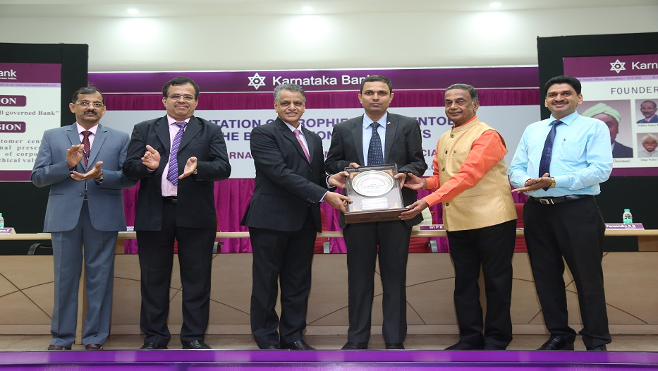 Best Metro Branch of the Bank for the Year 2017-18