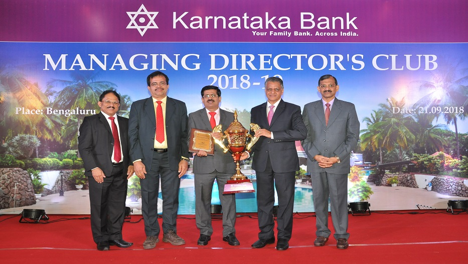 Managing Director's Club get together 2018-19: Best Region Award