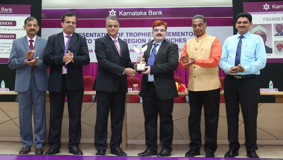 Best Urban Branch of the Bank for the Year 2017-18