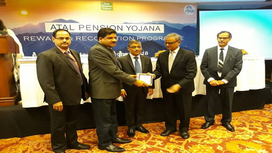 Bank bags Atal Pension Yojana Award on 05-10-2018