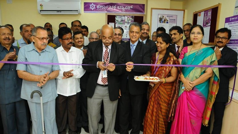 835th Branch opening at Bengaluru – Teachers Layout on 04-01-2019 [100th Branch in Bengaluru Region]