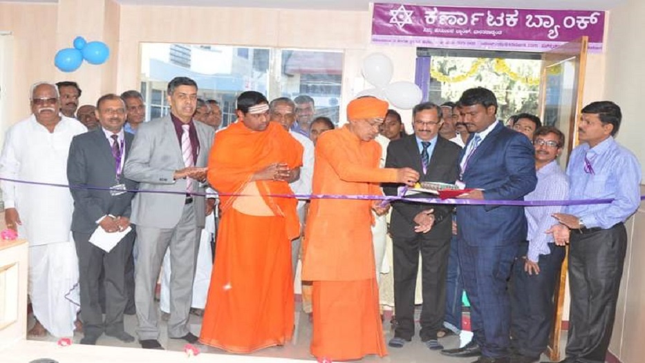 833rd  Branch opening at Maski on 01-01-2019