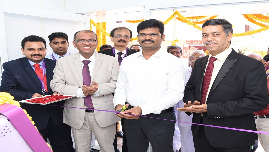 Opening of ATM at Vellore