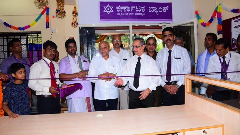 Opening of 842nd Branch at Nandalike (Financial Inclusion Branch) on 30-05-2019